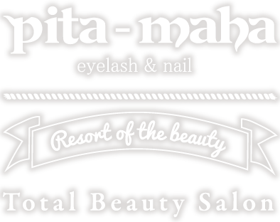 【pita-maha】eylash & nail (Resort of the beauty)Total Beauty Salon