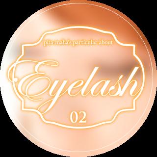 pita-maha's particular about 【Eyelash】02