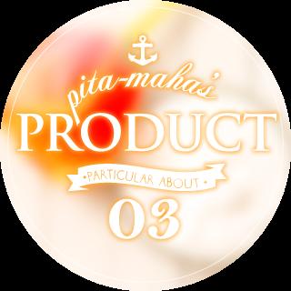 pita-maha's 【Perm】PRODUCT PARTICULAR ABOUT 03