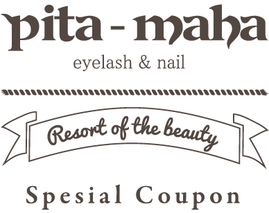 【pita-maha】eyelash & nail (Resort of the beauty)Special Coupon