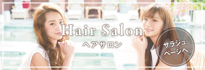 SARAJU Hair