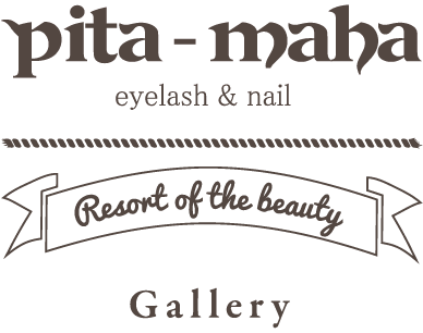 【pita-maha】eylash & nail (Resort of the beauty)Gallery