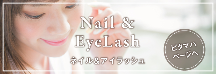 Nail&Eyelash total beauty SALON