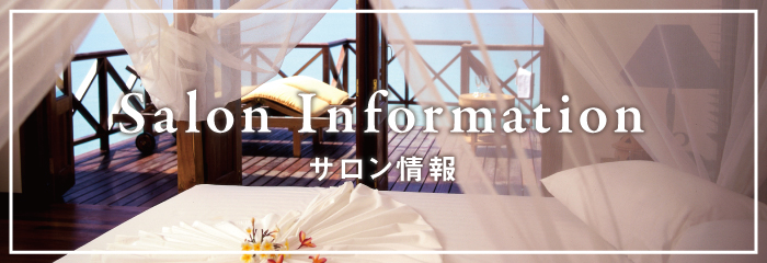 SALON information