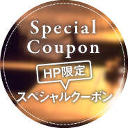 Special Invitation for you